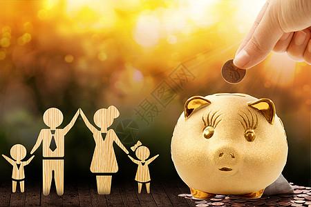 家庭理财投资 图片