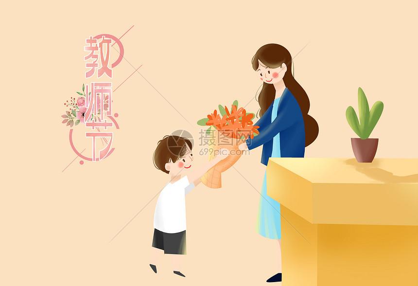 教师节囹�a_教师节