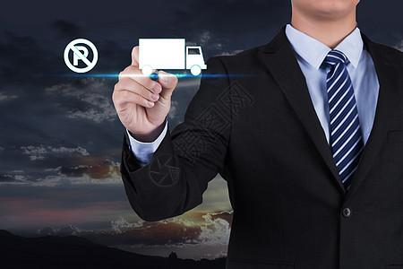 手点智能网络运输科技图片
