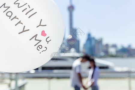 情人节情侣求婚气球素材图片