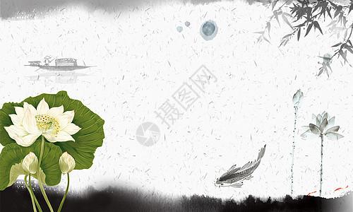 水墨荷花图片