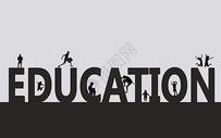 教育人物剪影图片
