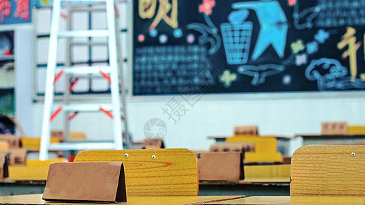 校园教室图片