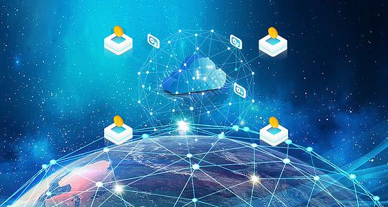 网络互通科技图片