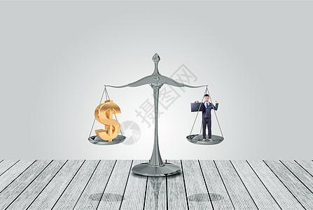 商务理财价值图片