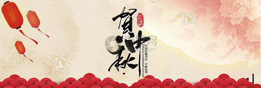 唯美图片 节日假日 中秋节海报jpg  分享: qq好友 微信朋友圈 qq空间
