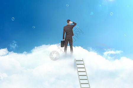 商务人士攀爬捷径图片