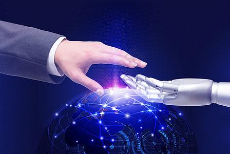 全球智能信息科技图片