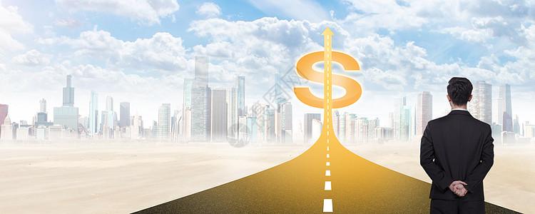 金融商务海报背景高清图片