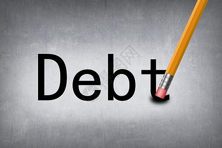 擦除债务图片