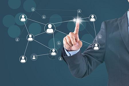 连接科技用户图标图片