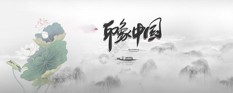 印象江南中国风图片