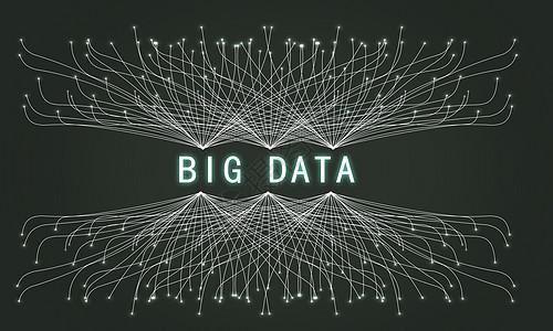 大数据覆盖图片