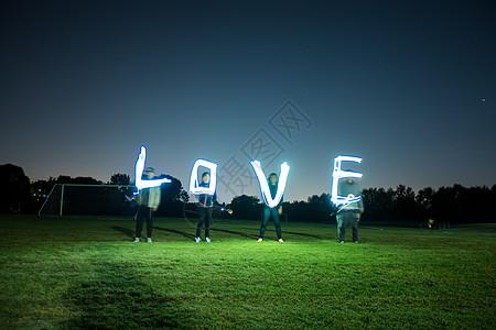 草原绿色LOVE夜景星空图片