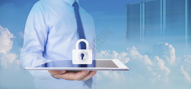 商务网络安全图片
