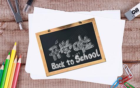 开学季黑板背景图片