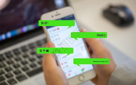 微信社交图片