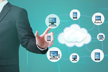 创意云服务分散连接图片