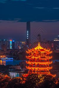 武汉城市夜景黄鹤楼武汉中心图片
