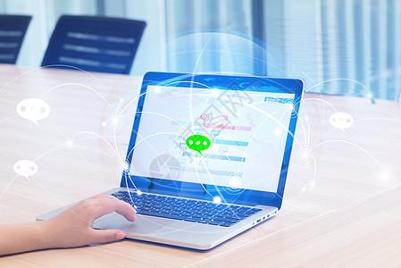 现代互联网信息技术图片