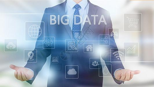 商务大数据科技图片