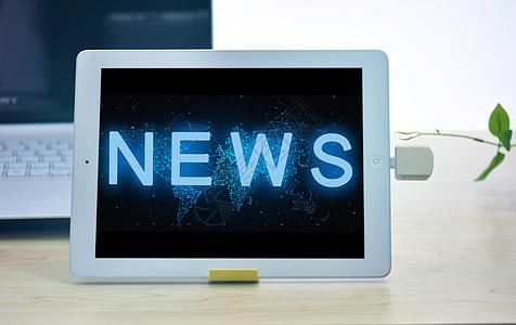 新闻平板互联网计算机图片