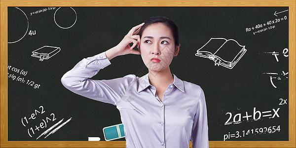 在思考的女老师图片