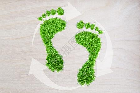 环保出行的概念图片