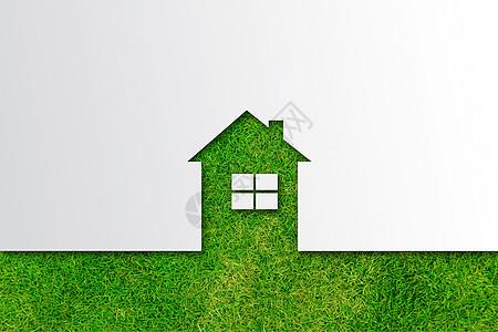 绿色生态房屋图片