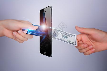 手机支付图片