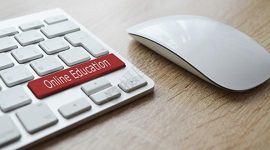 在线教育键盘上的红色按键图片