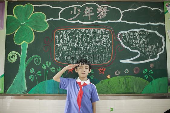 男同学怀揣着少年梦好好学习图片