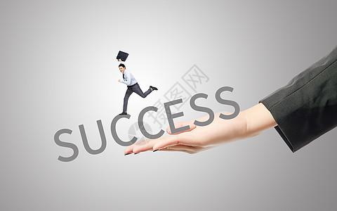 商业巨人  助你成功图片