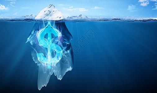 冰山财富图片
