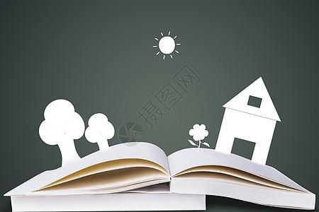 书页家园图片
