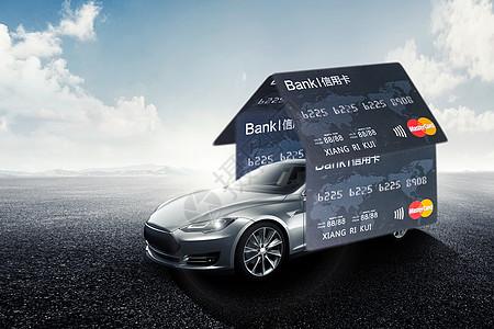 商业贷款图片