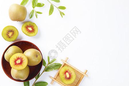 红心猕猴桃水果图片