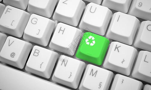 环保键图片