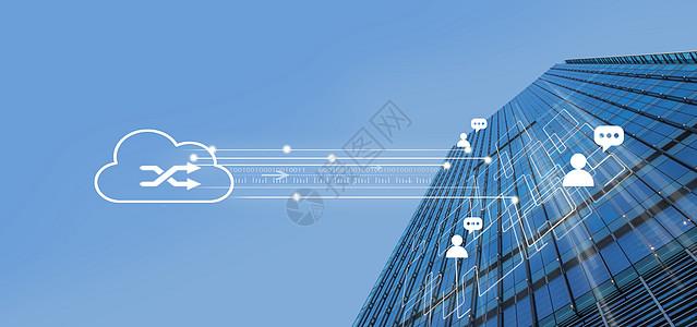 云服务商务科技办公大厦图片