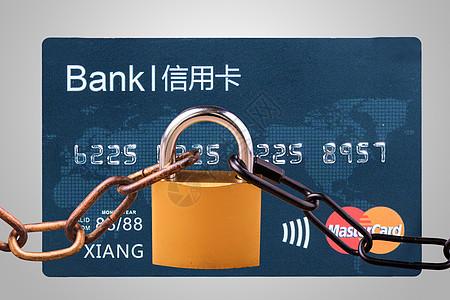 银行卡安全图片