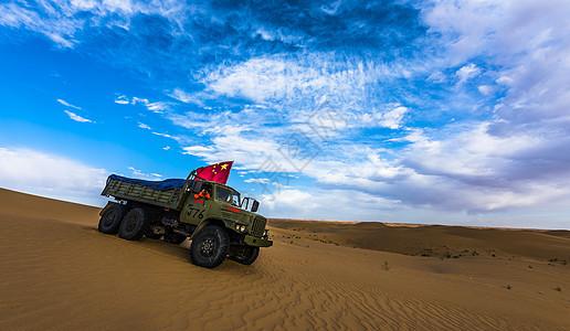 沙漠越野图片