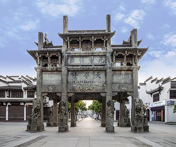 安徽歙县许国牌坊图片