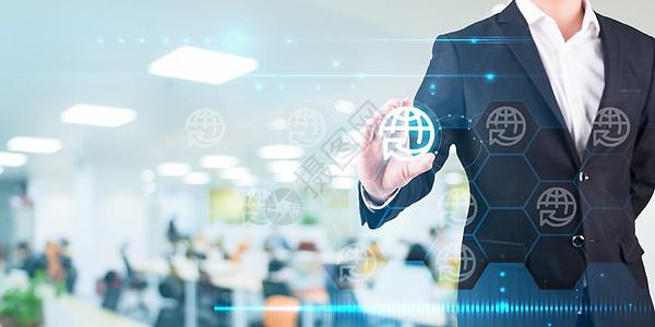 办公网络信息安全平台图片