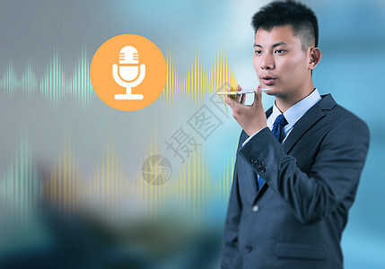 商务男士智能语音通话图片