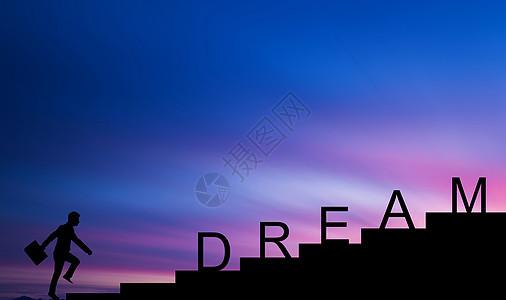 走向梦想的人图片