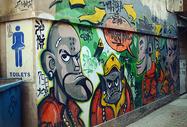北京798艺术区涂鸦墙图片