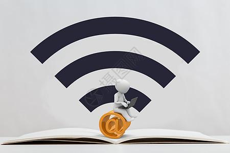 网上教育图片