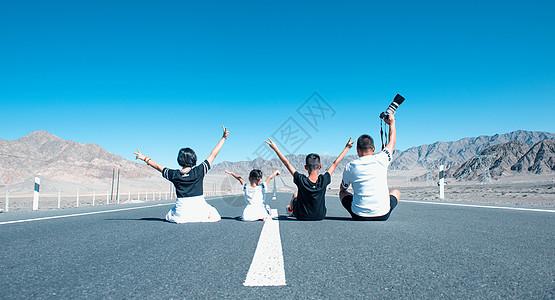 一家四口坐在公路上图片