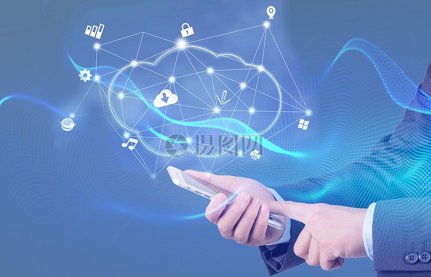 互联网科技