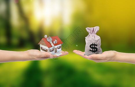 房地产贷款概念图片